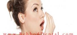 پیشگیری از بوی بد دهان